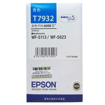爱普生(EPSON)青色墨盒,T7932 (适用WF5113/5623/5693机型) 单位:个