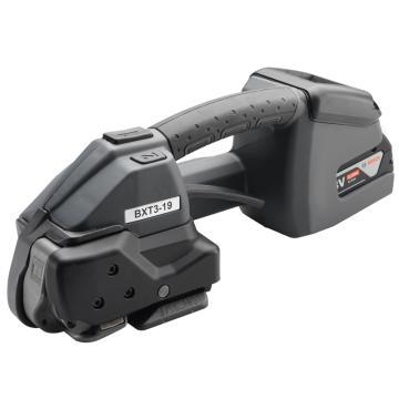 信诺 手提式电动打包机BXT3-19 适用PP/PET带 最大拉力4500N 带宽16-19mm