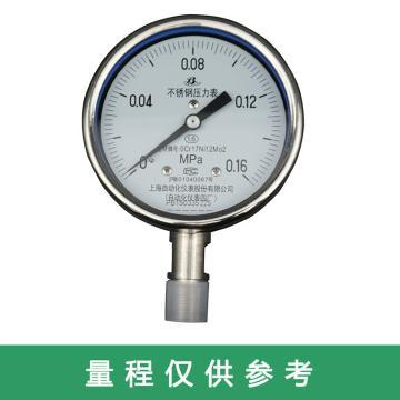 国产 压力表Y100B,0~1.6MPA ,1/2in.NPT
