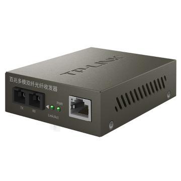 TP-LINK TR-932D 百兆多模光纤收发器 单位:个