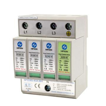 HPXIN 避雷器,SPD385-40A-MH