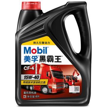 美孚 柴机油,黑霸王,CF-4,15W-40,4L/瓶