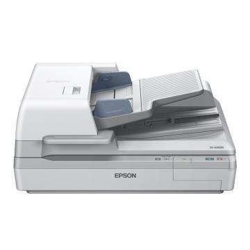 愛普生(EPSON)高速彩色文檔掃描儀, DS-60000 A3 單位:臺
