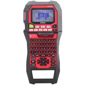 爱普生(EPSON)工业级便携标签打印机, LW-Z900 单位:台