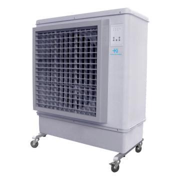 科瑞莱 移动式商业用空调扇,KF60-S,220V,最大风量6000m3/h,储水量30L