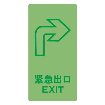 消防安全出口地贴荧光标识-右转弯,300×150mm,18小时持续发光膜,表面覆3M超强保护膜