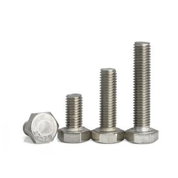 东明 GB30(头部对边14P)全牙外六角螺栓,M8-1.25X20,不锈钢304,强度A2-70,50个/包