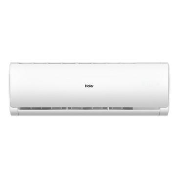 海尔 2匹单冷壁挂式空调,KF-50GW/19HDA13,静音节能。区域限售