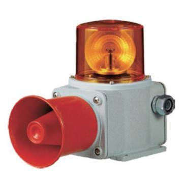 可莱特 声光组合报警器,船用重负荷LED,220VAC,反射镜旋转
