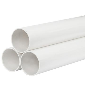 万鑫军联/WXJL U-PVC排水管(B管)白色 规格(mm):110*2.1 ,4米/支