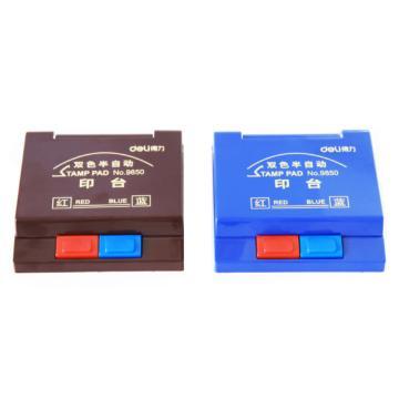 得力 双色半自动打印台,双色(蓝,红)9850 单只