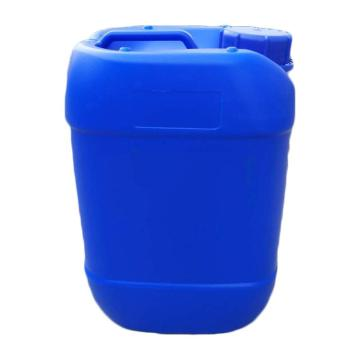 PE塑料桶,5L堆码桶,蓝色