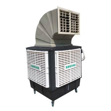 Keovo 蒸发式冷风机(顶部单弯出风口),L18-ZY31C,380V,18000m3/h,蓄水量280L
