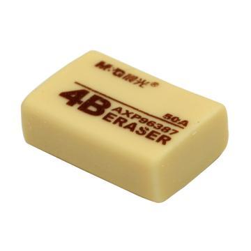 晨光 M&G 4B橡皮,AXP96387(黃色)單塊
