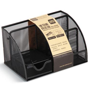 得力 創意金屬網紋辦公筆筒,黑色9200 單位:個