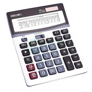 得力 桌上型計算器,銀灰色1654 單位:臺