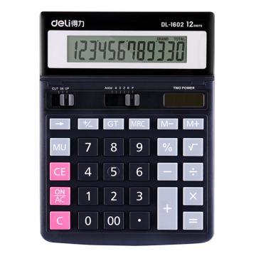 得力 桌上型計算器,黑色1602 單位:臺
