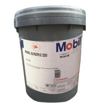 美孚 合成齿轮油,格高系列,220,20L/桶