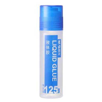 晨光 M&G 液体胶水,AWG97003 125ml/支单支