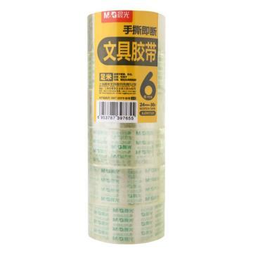 晨光 M&G 透明胶带,AJD97325 24mm*30y 6卷/筒 单位:筒