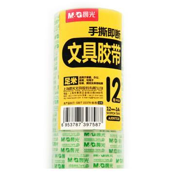晨光 M&G 透明胶带,AJD97318 12mm*14y 12卷/筒 单位:筒