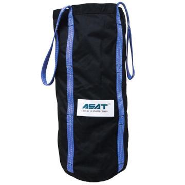 阿萨特ASAT 工具包,BL-40085,吊装包 高85cm直径40cm