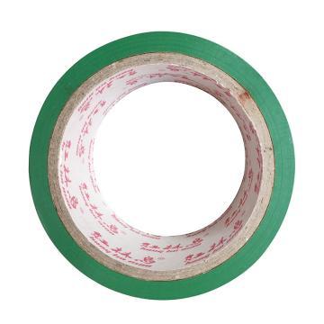 地面警示胶带,48mm×18m,绿色