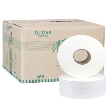 清风 大卷纸 BJ02AB商务大盘纸巾 240米 12卷/箱