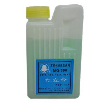 立立令 不銹鋼特殊酸洗劑,MQ-500,1公斤/瓶、24瓶/箱