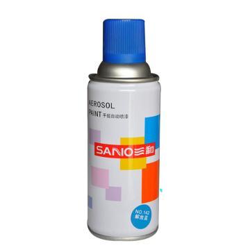 三和 自喷漆,解放蓝 350ml/瓶 ,12瓶/箱