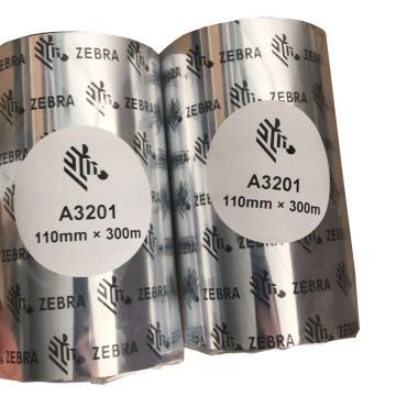 斑马 原装增强型混合基碳带,条码打印机碳带色带 A3201BK11030(110mm*300m) 单位:个