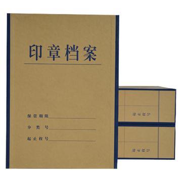 印章檔案盒,310x225x80mm 24格 單位:個