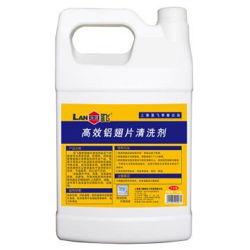 高效铝翅片清洗剂, Q10-1,1加仑  单位:桶