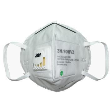 3M 9002VZ针织头带款带阀防护口罩,25个/盒
