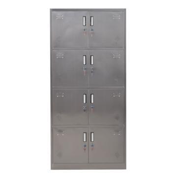 西域推荐 201不锈钢八门更衣柜,900宽*420深*1800高,灰白色,钢板厚度为0.7mm
