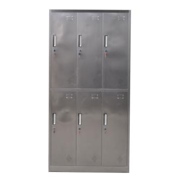 西域推荐 304不锈钢六门更衣柜,900宽*420深*1800高,灰白色,钢板厚度为0.7mm