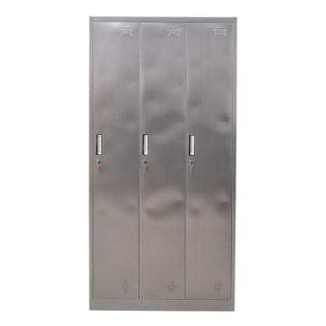 西域推荐 304不锈钢三门更衣柜,900宽*420深*1800高,灰白色,钢板厚度为0.7mm