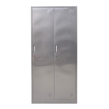 西域推荐 304不锈钢二门更衣柜,900宽*420深*1800高,灰白色,钢板厚度为0.7mm