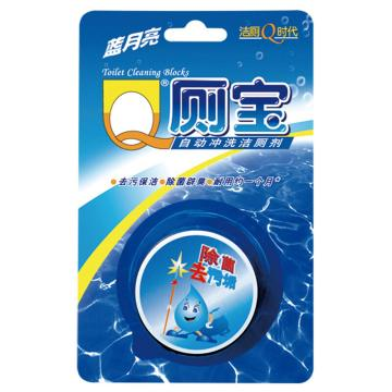 蓝月亮Bluemoon卫诺Q厕宝,50g 洁厕宝洁厕块 除臭去污垢 单块装