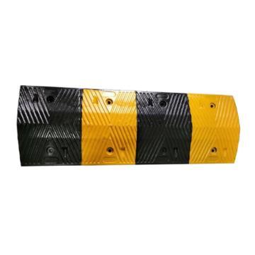 橡胶人字形减速带,1000×300×30mm(不含端头,含安装配件)