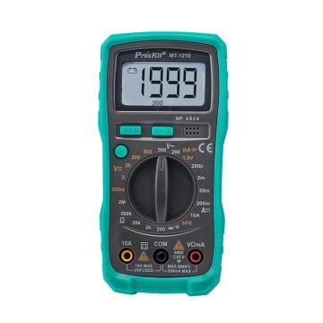 宝工 Pro'skit3 1/2数位电表,MT-1210-C