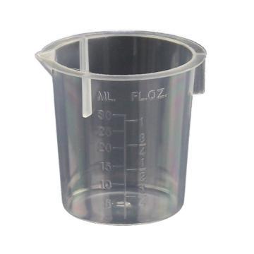 塑料烧杯,30ml,10个/包