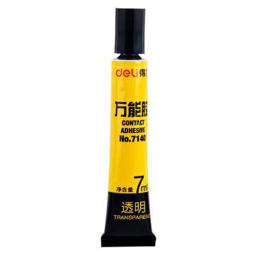 得力 万能胶,黄色  7140 7ml 单位:瓶