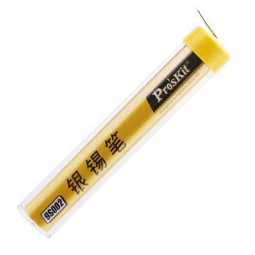 宝工 Pro'skit2%银锡笔锡丝,0.8mm,17g/瓶,9S002