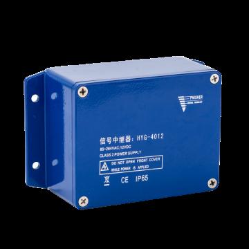 菲舍 信号中继器,HYQ-4012 防护等级:IP67 通讯接口 RS-485