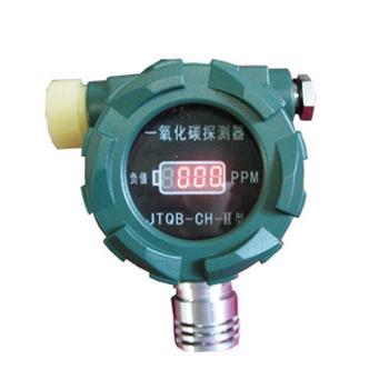 沈安 硫化氢气体探测器,JTQB-CH-II