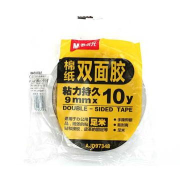 晨光 M&G棉纸双面胶带,AJD97348 9mm*10y 2卷/袋 单位:袋