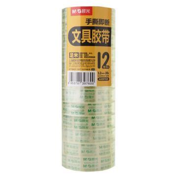 晨光 M&G 透明胶带,AJD97320 12mm*30y 12卷/筒 单位:筒