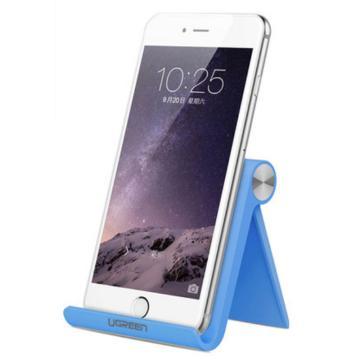 绿联 手机平板支架, 桌面可调节角度懒人支架蓝色 单位:个
