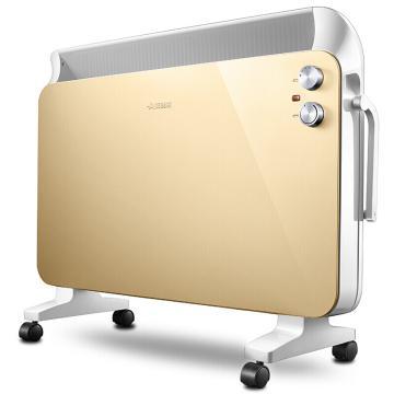 艾美特(Airmate)取暖器/家用电暖器/电暖气 居浴两用欧式快热炉  HC22132-W 带温控器